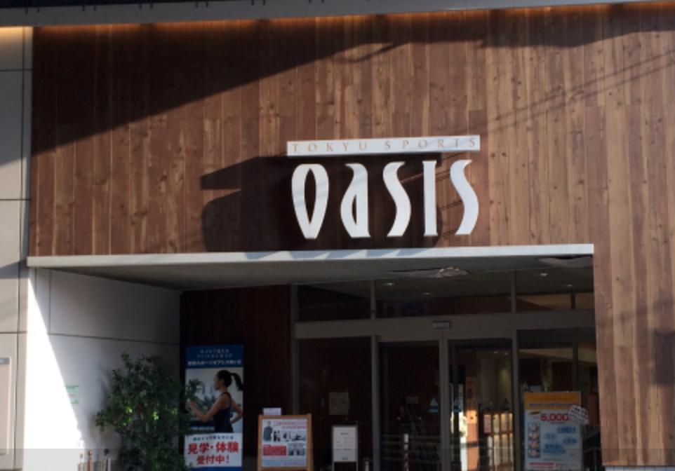 東急スポーツオアシス24plus鶴ヶ丘店 口コミ
